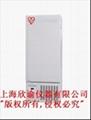 欣諭低溫冰箱XY-30-50L