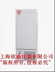 欣諭低溫冰箱XY-30-50L立式實驗室低溫冰箱