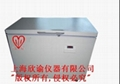 欣諭XY-40-50W超低溫冰