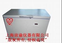 欣諭XY-40-50W超低溫冰箱生物保存箱