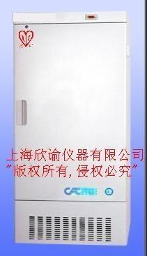 欣諭超低溫冰箱立式XY-60-50L實驗室生物低溫冰箱 1