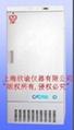 欣諭超低溫冰箱立式XY-60-