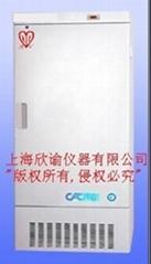 欣谕超低温冰箱立式XY-60-50L实验室生物低温冰箱