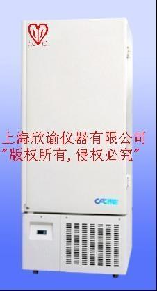 欣諭超低溫冰箱生物超低溫冰箱實驗室XY-86-500L冷凍箱 1