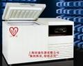 欣諭超低溫冰箱生物超低溫冰箱實驗室XY-86-500L冷凍箱 2