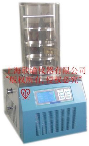 欣諭XY-FD-1冷凍乾燥機小型臺式實驗室凍干機 1
