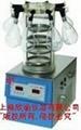 欣諭XY-FD-1冷凍乾燥機小型臺式實驗室凍干機 2