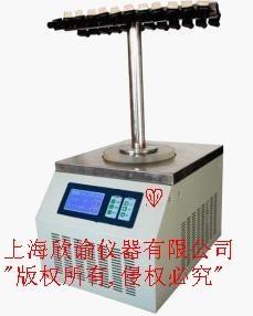 欣諭XY-FD-1冷凍乾燥機小型臺式實驗室凍干機 3
