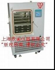 欣諭XY-FD-S3中試冷凍乾燥機多肽凍干機