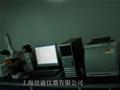 欣諭染色體分析系統上海圖像分析