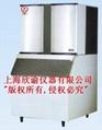 上海欣諭方塊製冰機