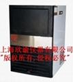 上海欣諭方塊製冰機 3