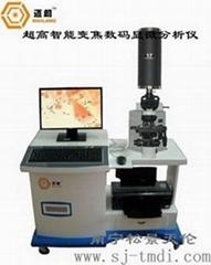 超高倍显微镜