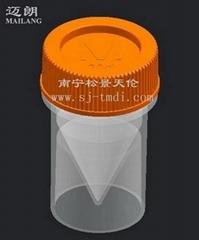 塑料锥底瓶