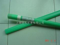东海溶业TM-2000焊条