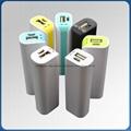 Potable external battery power bank for mobile phone