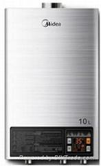 美的燃气热水器JSQ20-10HB