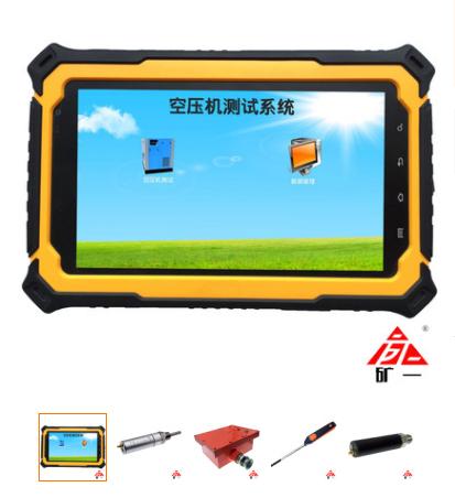 矿用空压机无线多参数测试仪 CKD9W 1
