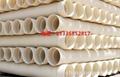 PVC-U雙壁排水波紋管