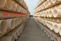 PVC-U雙壁波紋管200