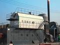 燃水煤浆蒸汽、热水系列锅炉
