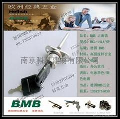 德國BMB傢具三抽櫃聯動鎖