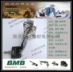 德國BMB抽屜櫃鎖、BMB推櫃鎖具總代理