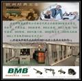 原装正品BMB三抽联动锁具