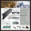 德国BMB家具铰链门合页