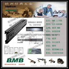 德国BMB家具五金抽屉滑轨代理