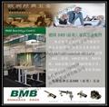 原装BMB高衣柜锁具配件BMB天地柜通锁代理