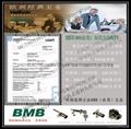BMB五金鎖具配件代理BMB雙掩門櫃鎖 1