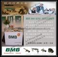 BMB五金鎖具配件代理BMB雙掩門櫃鎖 3