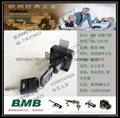 BMB五金鎖具配件代理BMB雙掩門櫃鎖 4