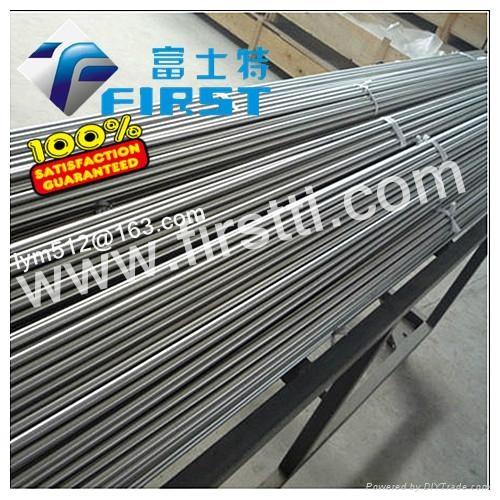 titanium alloy,titanium forgings 2