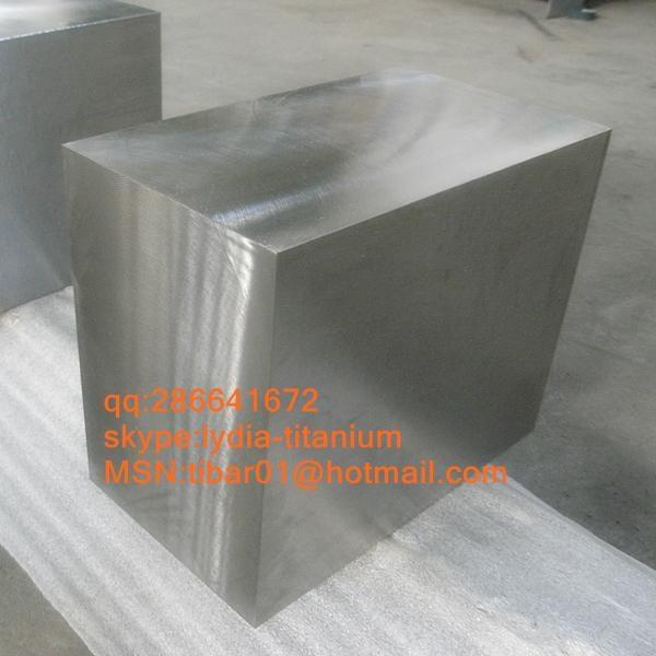 titanium forgings 1