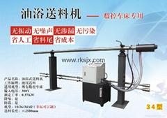 數控車床棒料自動油浴送料機