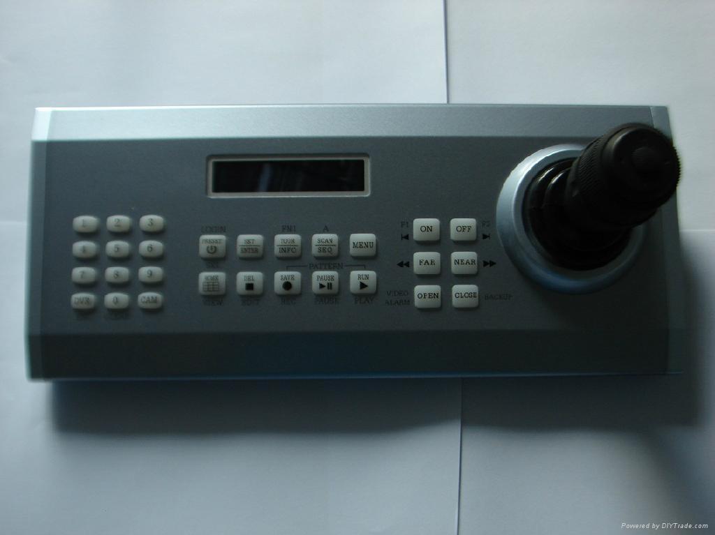 Best Home Cctv >> CCTV Keyboard Controller Security System Keyboard Controller VISCA Keyboard - KT-K410 - KATO/OEM ...