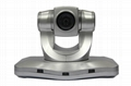 1080p HD Video Conference Camera for