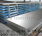 321不锈钢中厚板 2