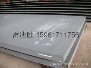 不锈钢零割厚板 3