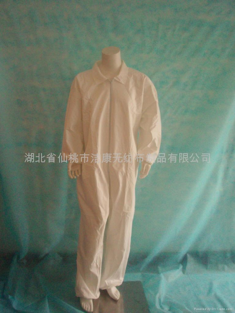 ISOLATION GOWN 3