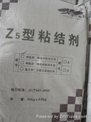 防腐蝕瓷磚粘結劑