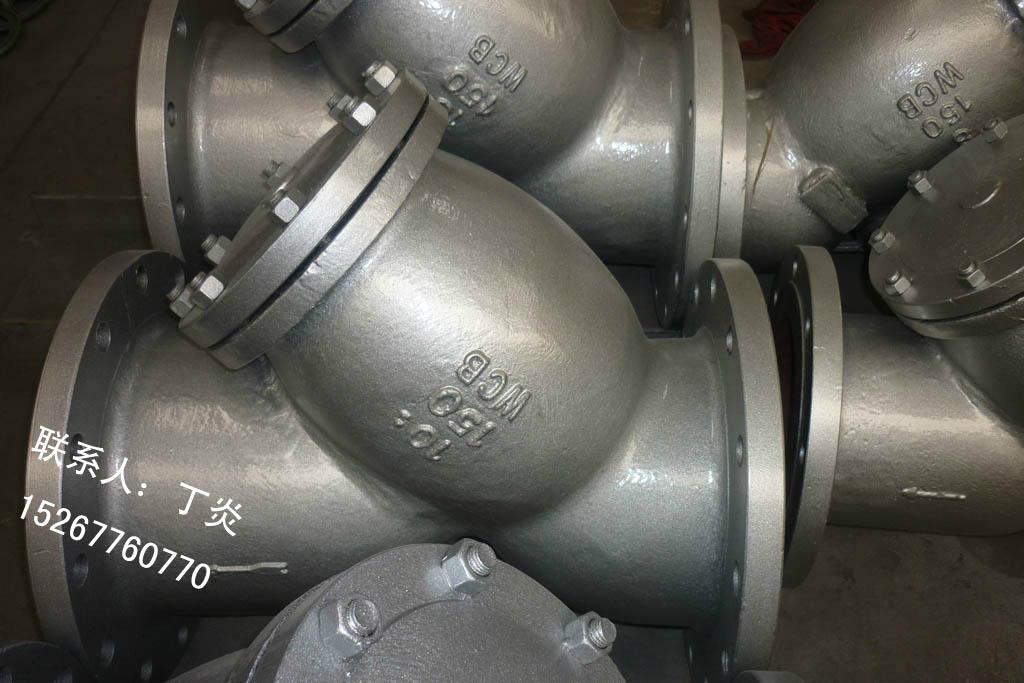 日標Y型過濾器 GL41H-10C 1