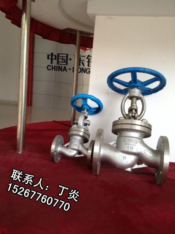 不鏽鋼截止閥(優質品) 2