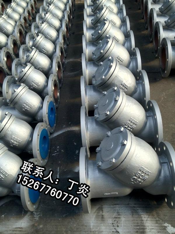 日標Y型過濾器 GL41H-10C 2