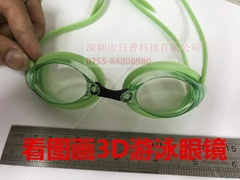 泳鏡 游泳3D眼鏡 看圖案有3D效果眼鏡