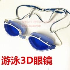 游泳3D眼鏡泳鏡游泳池儿童看圖案有3D效果眼鏡