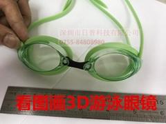 迪士尼3D游泳眼鏡水里看圖案有3D效果眼鏡