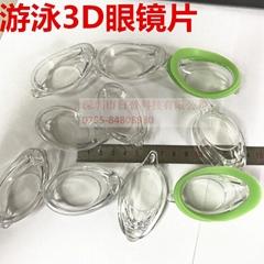 游泳池用3D眼鏡水裡面3D眼鏡游泳3D眼鏡片